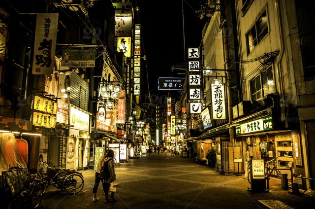 stock-photo-street-japan-streets-japanese-nihon-japon-nippon-japanese-streets-c529f725-d1eb-4ac7-b458-36d51828d951